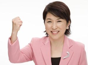 【人望なさすぎ】社民党がクラウドファンディングを開始するも現時点で35000円wwwww