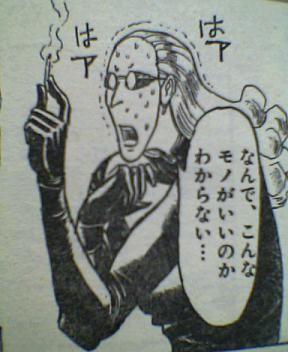 ついに「たばこ一箱1000円」到来か