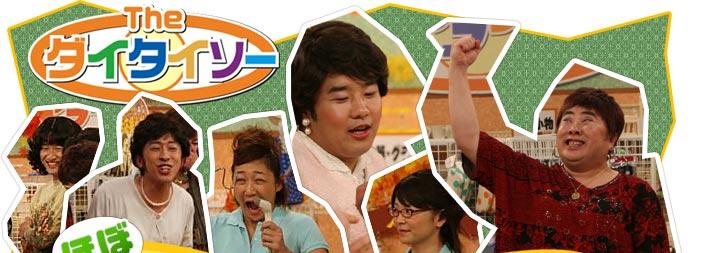 「ダイソー」が韓国の雑貨店「ダサソー」に逆転勝訴!  ネット民「気持ち悪い民族だな」