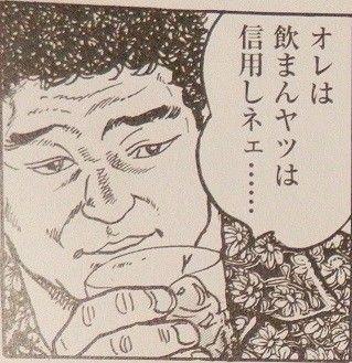 【朗報】吉野家で焼酎のボトルキープ開始! ※スマホ持ってる人に限る