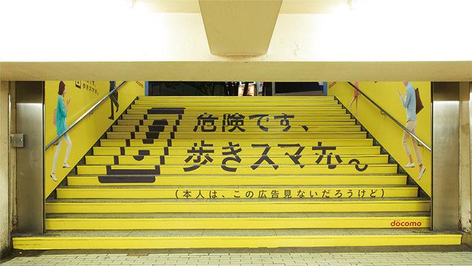 電車通勤するだけで、突然ホームから突き落とされる…神奈川・町田駅