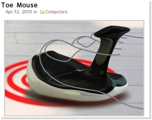 手でマウス使うのメンドクサイからって足用を開発する奴wwwwwww