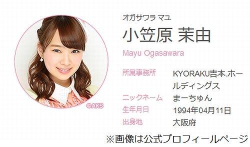 【あの神崎さん似】AKB48・小笠原茉由「オフの日はノーブラで美容院行く」ノーブラ派であることを告白 ネット民「するほどねーんだろ?」