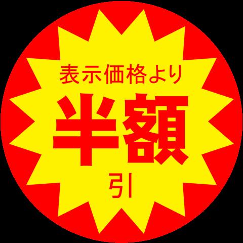 2015-7-25_10-17-35_No-00