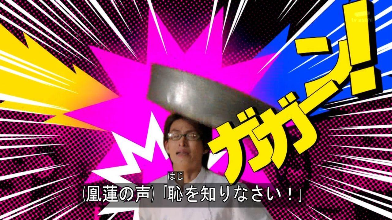 http://livedoor.blogimg.jp/akan2ch/imgs/5/0/509d6703.jpg
