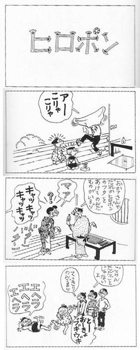 【調査】ネーミングセンス抜群な昭和のヒット商品ランキング