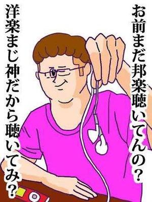 日本人の音楽はなぜショボいのか? ※阿波踊り動画が衝撃的