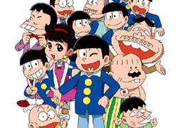 【お粗末】新おそ松さんのアニメが酷くて炎上wwwwwwww