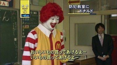 【ゴキブリホイホイ】マクドナルドに大行列が!限定商品を求めて早退する人まで出る始末→韓国