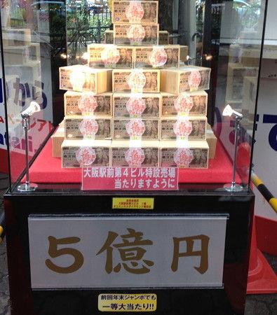 お前ら五億円貰ったらまず一番初めに何買う? ネット識者「母親に1億渡すわ」