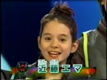 元「天てれ」瑛茉ジャスミン(旧・近藤エマ)、子役以来のテレビ出演に 「美しくなりすぎてる」