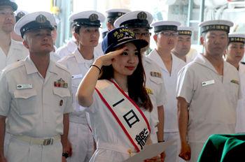 一日艦長に任命されて、「対艦戦闘用意、目標前方タンカー 撃て!」って命令したら撃ってくれるの?