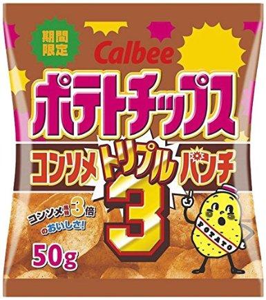 """【通常の3倍】ポテトチップス""""トリプルコンソメ""""発売キター!でもコイケヤのり塩が一番美味いよな"""