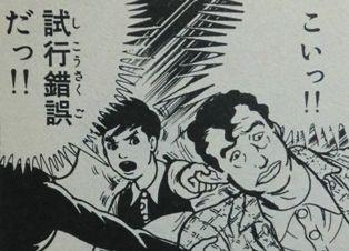 【天才求む】 日本の少子化問題を解決する方法