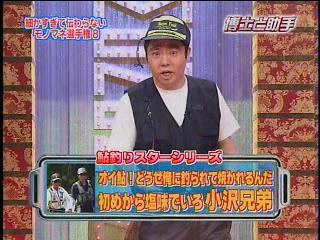 釣り専門チャンネル見てたら出演者が90年代のチャラいノリで残念だった
