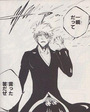 【ドピュ】下級魔法『射精』の詠唱がだんだん格好よくなるスレ【シコ】