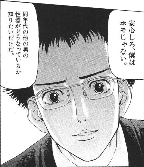 【流石の米国】 少年をレイプした男性、懲役25年の重刑を終えるも釈放されず、刑務所以下の地獄の施設にぶち込まれる ネット民「日本は甘すぎる」