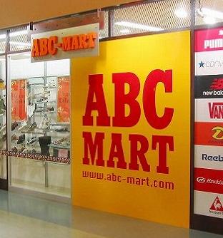 【これは笑えない】 ABCマート従業員に聞いた「死ぬほど働いても疲れにくい靴」ベスト3