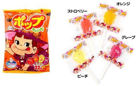 【大阪の】好きな飴一つあげて去るがいい【おばちゃん】