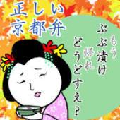 日本で最もキチガイが多い都道府県www 圧倒的関西率、しかしその中でもやはり「あの府」がNo.1