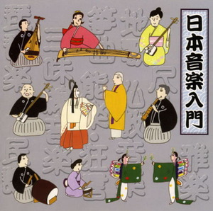 日本の現代の音楽って素晴らしいよな、日本人の音楽性は世界一かもな