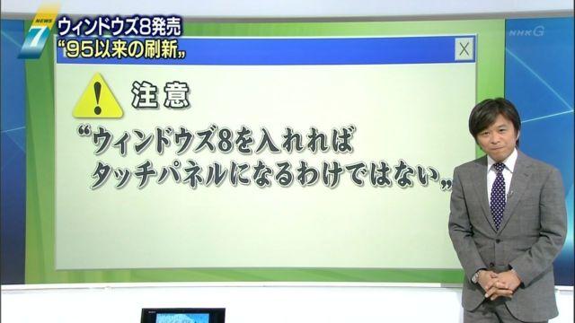 https://livedoor.blogimg.jp/akan2ch/imgs/7/8/784abc19.jpg