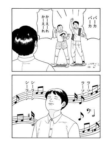 https://livedoor.blogimg.jp/akan2ch/imgs/7/8/78d045bc.jpg