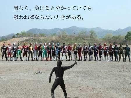 http://livedoor.blogimg.jp/akan2ch/imgs/8/a/8a9f6e4d.jpg