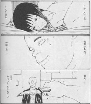 【なるたる・のり夫】少年漫画で最も残酷なシーンてなに?【デビルマン】