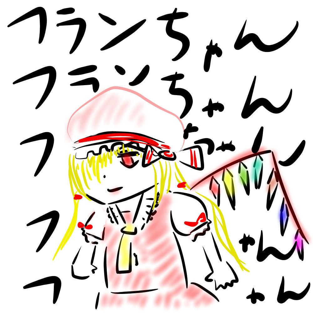 http://livedoor.blogimg.jp/akan2ch/imgs/8/d/8da6a6f5.jpg