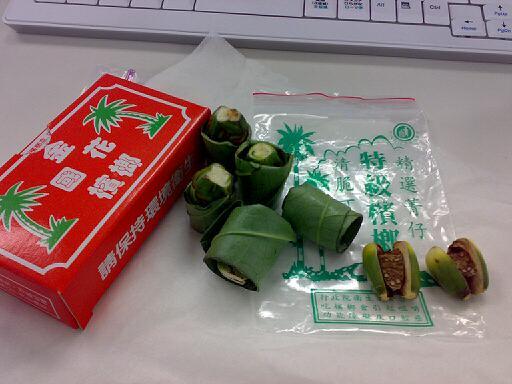 台湾のビンロウ売りの女の子エロ過ぎだろwwwwwwwwwwwwwww