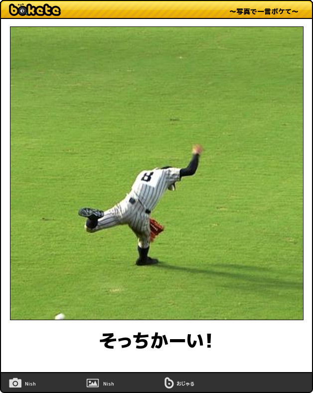 """""""貝合わせ""""道具の展示会 石川輪島"""