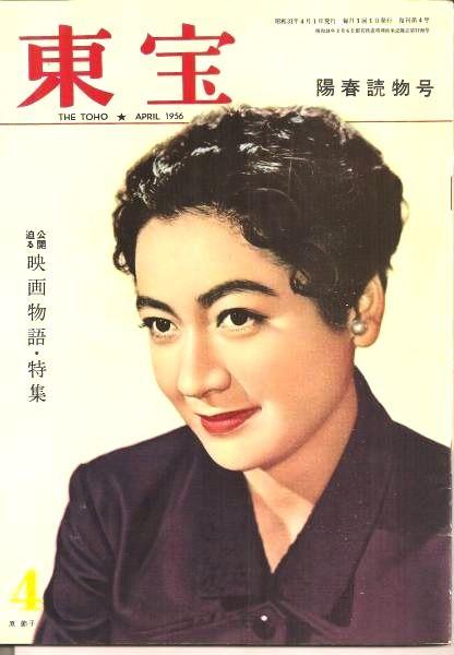 【訃報】昭和を代表する女優の原節子さん死去