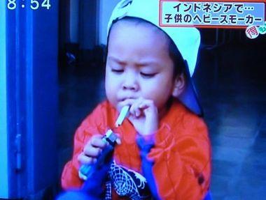 幼児にタバコを吸わせたDQN親、日本語も頭も不自由すぎて燃料を投下し続ける!お前ら存分に遊べ!