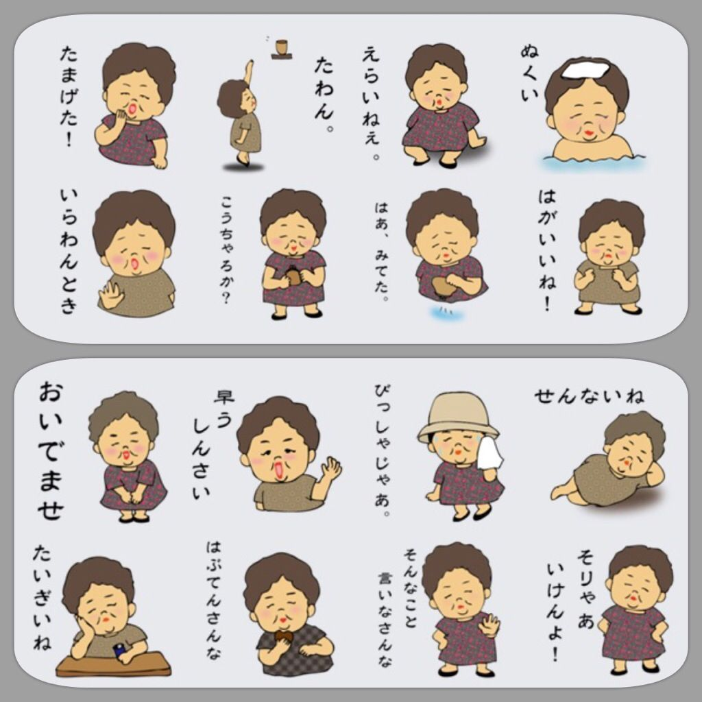 【関西編】実は方言だった言葉 『ほる』は関西弁で『ほかす』が標準語やろ! ネット識者「標準語は捨てるだし」