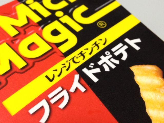 【またオイルマッチか】大阪・八尾市の住宅で火災!「台所でポテトを揚げていたが、途中で寝てしまった。」…途中で寝た!?