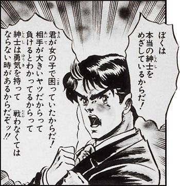 【紳士】馬鹿「HEY!彼女、おっぱいおっぱい!」 少年「そんな事言うな!お姉さんは僕が守る!」