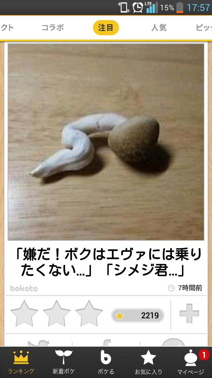 https://livedoor.blogimg.jp/akan2ch/imgs/a/6/a63a2c47.png
