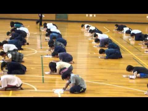 【剣道】初段・昇段試験の筆記で落ちた奴いる?