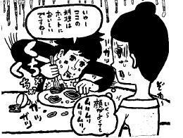恋も冷める男の食事マナーランキング 注目の1位は?