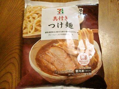 【致命的ミス】お前らがいっつも絶賛してるセブンイレブンのつけ麺買ったけどこれ美味いの?【カワイイ】