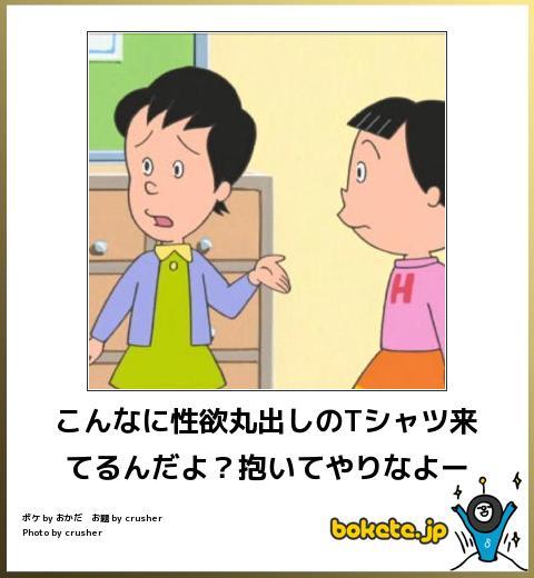 【(i)音読したい】マンコウスキ監督率いる仏U-21代表発表、コマンらを招集【スレタイ(i)】