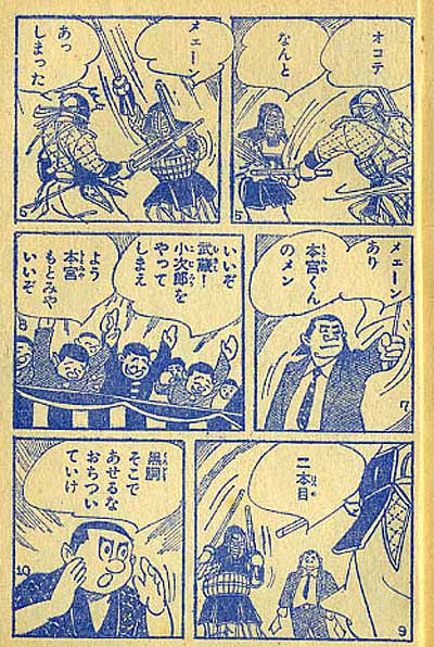 剣道って奇声出すじゃん 奇声出さないと一本認められないとかいうじゃん
