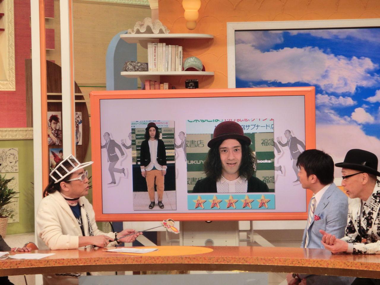 三大頭悪そうな情報番組  ヒルナンデス、ZIP… アカン視聴者層に合わせた結果がコレ