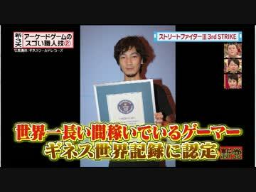 テレビ朝日でウメハラwwwwwwww
