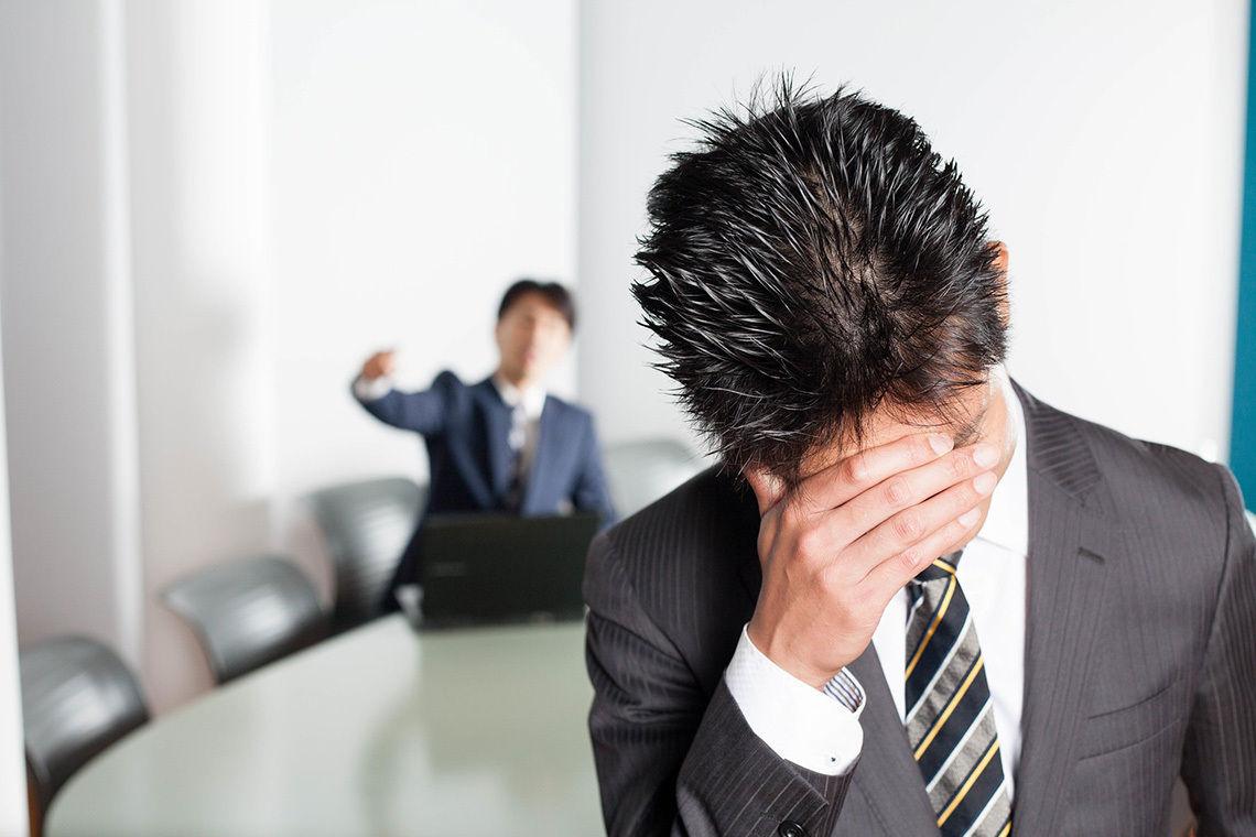 """【""""怖い""""の】怖い上司が職場にいると仕事の効率が低下することが判明【定義とは】"""