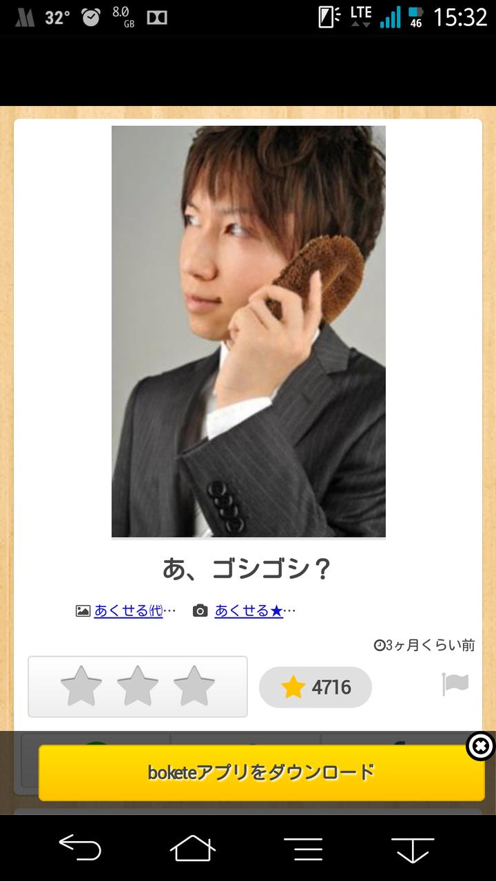https://livedoor.blogimg.jp/akan2ch/imgs/b/5/b5a6d889.png
