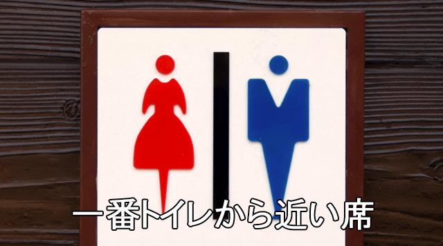 【高度な煽り】 英国、習近平とトイレの前で会談wwwww ネット民「これが外交なのか」
