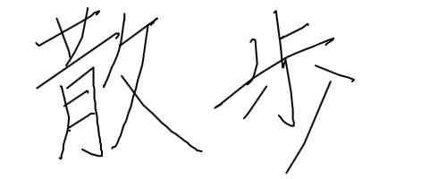 http://livedoor.blogimg.jp/akan2ch/imgs/b/d/bdf4ecc3.png