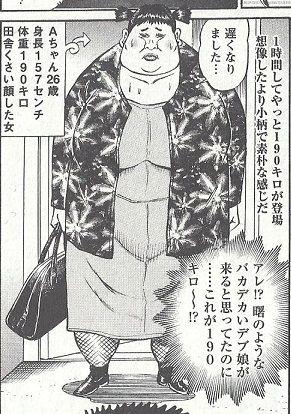 【速報】俺氏童貞、ついにデリヘルの予約をする